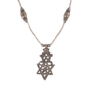 Ethiopian Coptic Cross and Chain EC12
