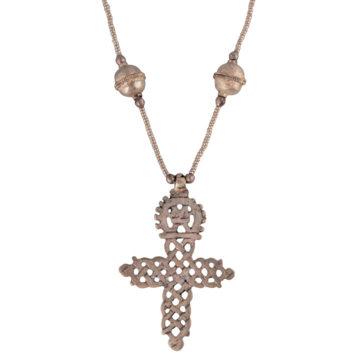 Ethiopian Coptic Cross and Chain EC10
